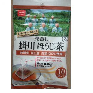 Hojicha (10 tea bags)