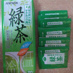 Ryokucha (20 Tea Bags)