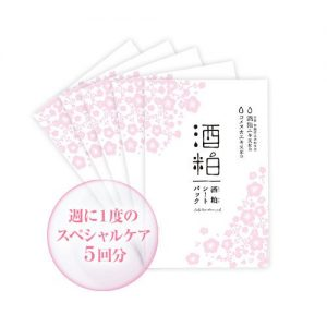 Sake lees sheet mask (5 Pcs)
